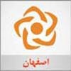پخش زنده  و انلاين صدا و سيماي اصفهان