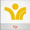 پخش زنده و انلاین یزد