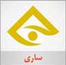 پخش زنده و انلاین ساری