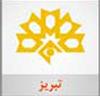 پخش زنده و انلاین تبریز