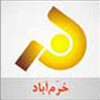 پخش زنده  و انلاين صدا و سيماي خرم اباد