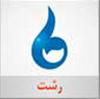 پخش زنده  و انلاين صدا و سيماي رشت