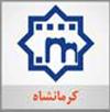 پخش زنده  و انلاين صدا و سيماي کرمانشاه