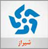 پخش زنده  و انلاين صدا و سيماي شیراز