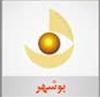 پخش زنده  و انلاين صدا و سيماي بوشهر