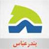 پخش زنده و انلاین بندر عباس