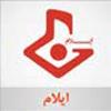 پخش زنده  و انلاين صدا و سيماي ایلام